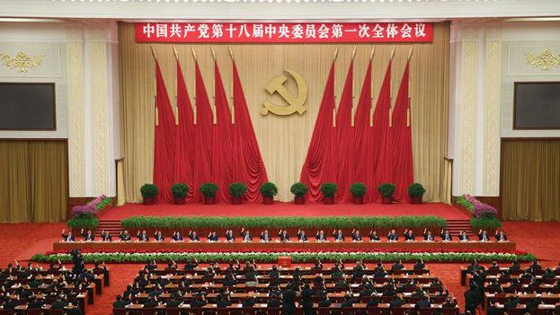 Comite-Central-Partido-Comunista-Xinhua