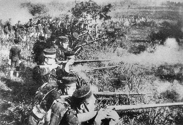 Fuerzas japonesas en corea