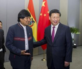 Evo China