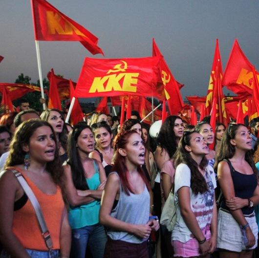 Juventud del PC griego